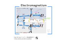 Copy of 電磁気学(基幹物理IB)