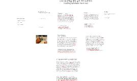 Copy of 올림포스 영어독해의 기본1 Unit 09