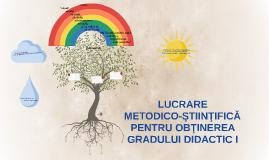 Copy of              PREDAREA INTEGRATĂ A DISCIPLINEI