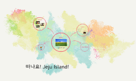 떠나요! Jeju Island!