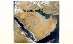 Arabic e-ID