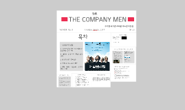 Copy of Copy of THE COMPANY MEN