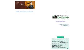 150525【関西】転職ノウハウセミナー @ワークポート