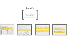 Copy of Sermon outline