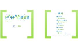 Copy of 2013_남서울대 멀티미디어과 졸업작품 기획 발표