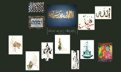 Islamic Art and Calligraphy