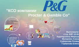 """Copy of КСО компании """"Procter & Gamble Co"""""""