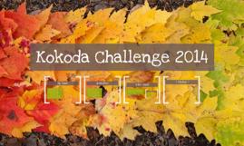 Kokoda Challenge 2014