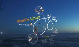 리눅스가 뭔가요?