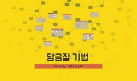 Copy of 복사본 - 유전 팔찌 제작
