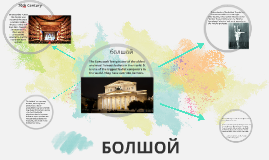 Copy of Bolshoi