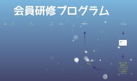Copy of 11月