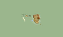 아름다운 화산섬,