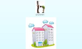 Copy of Copy of 자기소개