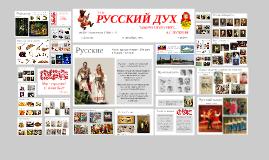 Copy of  РУССКАЯ ГАЗЕТА