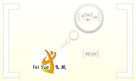 Fei Yue FSC