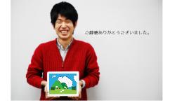 Copy of うぇぶクリ -ミニゲームコレクション- for FirefoxOS