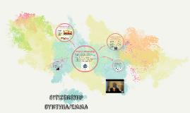 Copy of CITIZENSHIP