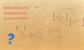Planering av undervisning