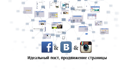 Сехниашвили/ВК ФБ ИНСТА