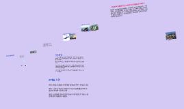 박정희대통령의 과