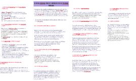 REFORMA POLITICA: ORIGEN Y ACTUALIDAD DE LAS POLITICAS PUBLI