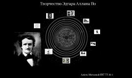 Алёны Матаевой НХТ ТТ 18-1