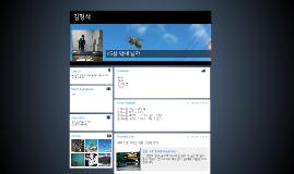 복사본 - 김형석
