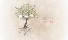 2014 창원시 부회장단 가온누리