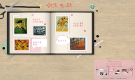 Digital Scrapbook by 정희 Han