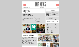IMF NEWS