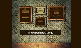 Copy of Ang kabihasnang Greek