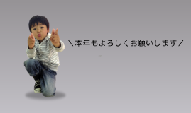 デザイン室まとめ2014