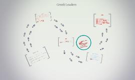 GREECE LAWS