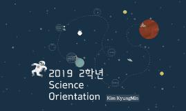 2019 Science 2학년