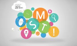 핵심가치 2015 전략마케팅