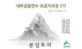 서울 이충혁