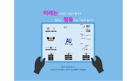 2016_계약학과 설명용