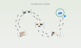肥滋滋的臺南罪惡之旅