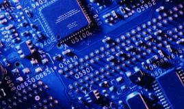 Hardware de tecnologias assistivas