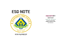 ESD NOTE