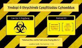 Sut i ymdopi â thrychineb Cysylltiadau Cyhoeddus