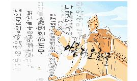 Hangeul Day, 한글날
