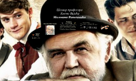 Милован Витезовић
