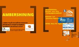 Ambershining for Forum (rus)