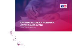 Почта Банк(Креатив)