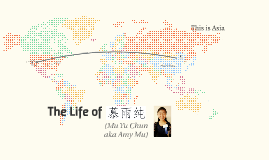 The Complicated-yet-Fun Life of Amy Mu