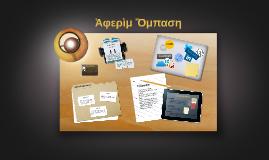 Ἀφερὶμ Ὄμπαση