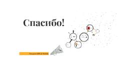 Copy of Новости RTB & Mobile