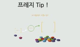 Copy of 31가지팁-배경음악넣기